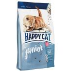 ハッピーキャット スプリーム ジュニア 全猫種 子猫用 (生後1〜12ヶ月) 極小粒 4kg  70183 ハッピーキャット (B)(D)