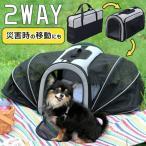 Yahoo!わんことにゃんこのおみせタイムセール/ペットキャリー 犬 猫 2WAYアウトドアペットキャリー ブラック PC-S004 L BK