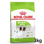 4kg以下の超小型犬のための特別な栄養バランスに配慮!