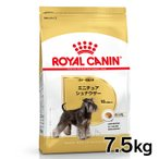 [正規品]ロイヤルカナン 犬 ミニチュアシュナウザー 成犬用 7.5kg (AA)(D) ドッグフード フード 犬用 犬