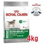 ショッピング小型 [正規品]ロイヤルカナン 犬 ミニステアライズド 4kg(避妊・去勢後 小型犬用)(D)(AA) ドッグフード フード 犬用 犬