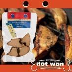 ドットわん カツオ薫りステーキ 2枚入り(真空パック)(おやつ・間食)(D) ドッグフード フード 犬用 犬おやつどっとわん