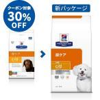 (正規品)ドッグフード 療養食 犬 ヒルズ c/d 7.5kg プリスクリプション ダイエット マルチケア 小粒 食事療法 ペットフード フード ごはん エサ カリカリ