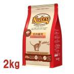Yahoo!わんことにゃんこのおみせ(セール)ニュートロ ナチュラルチョイス キャット室内猫用 エイジングケア チキン 2kgキャットフード 猫用 フード 猫