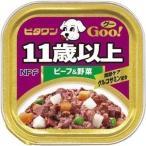 ビタワングー 11歳以上 ビーフ&野菜 100g(AT)(D) ドッグフード フード 犬用 犬