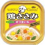 ビタワングー 鶏ささみ緑黄色野菜 さつまいも 100g(LP)(TC) ドッグフード フード 犬用 犬