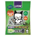 猫砂 ねこ砂 LION(ライオン)ペットキレイお茶でニオイを取る砂7L(LP) (猫砂・ネコ砂・ねこ砂・ライオン商事)(D)
