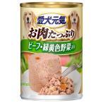 愛犬元気 ユニチャーム 10歳からの長寿犬用 ビーフ&緑黄色野菜入り 375g(DA)(D) ドッグフード フード 犬用 犬