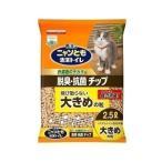 猫砂 ねこ砂 ニャンとも清潔トイレ専用 脱臭・抗菌チップ 大きめの粒(2.5L)(DDA)(D)