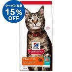 ヒルズ サイエンスダイエット アダルト 成猫用(1〜6歳)まぐろ 1.8kg(LP)(LP)キャットフード 猫用 フード 猫ダイエット 食事療法
