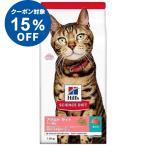 ヒルズ サイエンスダイエット ライト 肥満傾向の成猫用(1〜6歳)まぐろ 1.8kg(LP)キャットフード 猫用 フード 猫ダイエット 食事療法