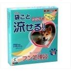わんちゃんトイレッシュ 中型犬用 60枚 新進社(LP)