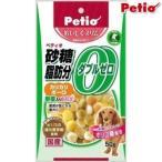 ぺティオ おいしくスリム 砂糖・脂肪分ダブルゼロ カリカリボーロ 野菜入りミックス 50g(D)(LP) 犬用おやつ ドッグフード