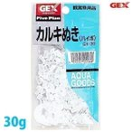 (特売)GEX カルキ抜き GX-30(D)(LP) 水槽