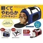 ショッピングキャリー ペットキャリー キャリーバッグ(ショルダー)折りたたみ ソフトキャリー Sサイズ 小型犬・猫用 OTC-410 おしゃれ ソフト 犬 猫 小型 アイリスオーヤマ