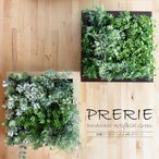Yahoo!インクPRERIE プレリエ L  造花 観葉植物 卓上 壁掛け両用 縦横両用 消臭グリーン