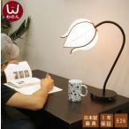 (つぼみSSスタンドテーブルライト)フロアライトアジアン照明間接照明おしゃれかわいいランプベッドサイド寝室スタンドライト