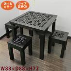 アジアン家具テーブルダイニングテーブルアジアン(2人掛格子W88D88H72)ダイニング無垢(天然木アンティーク完成品)中国家
