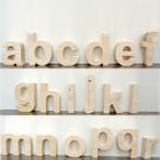 木製アルファベット【小文字】オブジェ (a〜r)高さ7cm パイン材の無塗装仕上げなのでお好みで簡単着色できます!アルファベット オブジェ 木製 プレート