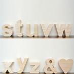 木製アルファベット【小文字】オブジェ (s〜z/その他記号)高さ7cmから パイン材無塗装仕上げなのでお好みで簡単着色できます!アルファベット オブジェ 木製