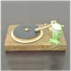 レコードを聴いているカエル 置物 グッズ コポー 雑貨 蛙 かえる カエル雑貨