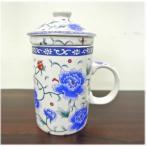 (茶漉し付マグカップ[青い薔薇])茶漉しと蓋付きで気軽にティータイム(中国茶器 フタ付 大きい 茶こし付きマグカップ 和 台湾 アジアン雑貨 お土産