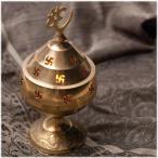 (卍透かし彫り オイルランプ お香立て)アジアン インド ランプ オイルランプ 香炉に合うアジアン 雑貨 仏具 (お香立て/お香)インセンスホルダー