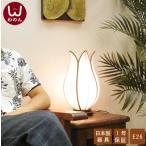 (ロータスつぼみMフロアランプ)フロアライトアジアン照明間接照明おしゃれかわいいランプリビング照明器具ライトledLE