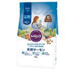 HALO ハロー 猫用 シニア 11才から ヘルシーサーモン グレインフリー 1.6kg