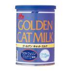 キャッシュレス 還元 定番の溶け安い猫用ミルク