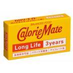 (送料込。離島は除きます)カロリーメイトロングライフ 60箱入(3年保存可能)