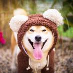 犬 服 秋冬 ロンパース つなぎ 防寒 暖か ハロウィン 大型犬 中型犬 超大型犬 キューティーベア 送料無料