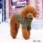 犬 服  セーター 小型犬 中型犬 秋 冬 ニット タートルネック ブラウン ベーシック ハイネックセーター レビューを書いて送料無料