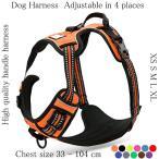 犬のハーネス 胴輪 反射 ハンドル付 裏地メッシュ ソフト 大型犬 中型犬 小型犬 超大型犬 高品質 簡単装着 ハンドルハーネス 衝撃吸収 犬用