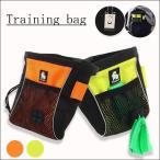 犬 トリーツポーチ トレーニングバッグ ポーチ お散歩袋 ウエストポーチ