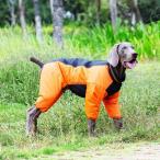 犬 服 大型犬 中型犬 防寒 秋 冬 防水フルスーツ ロンパース つなぎ 超大型犬 雪 簡単 大きいサイズ プロテクションスーツ 送料無料