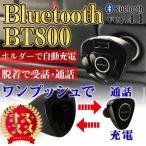 SEIWA BT800