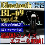 カシムラ BL-69
