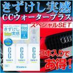 CCウォータープラス200 スペシャルセット G106