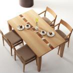 ダイニングテーブル 食堂テーブル 北欧 ガウディ 和モダン 楽しい カラフル ホワイトオーク材 木製 天然木 日本製 国産 デザイン 手作り 送料無料