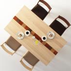 ダイニングテーブル 食堂テーブル ハードメープル材 木製 天然木 無垢材 日本製 国産 デザイン 北欧 モロッコ 手作り カラフル おしゃれ 送料無料