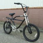 自転車/BMX フリーキーバイク Freaky Bike(ブラック/黒) 送料無料 *メール便不可 *代引き不可