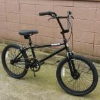 自転車 BMX ビーエムエックス(ブラック/黒) 送料無料 *メール便不可 *代引き不可