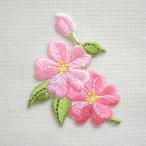 ワッペン サクラ 名前 作り方 刺繍 C704-70413
