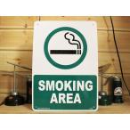 看板/プラサインボード 喫煙場所 Smoking Area CA-24 *メール便不可