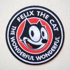 ワッペン フィリックスザキャット Felix The Cat(ラウンド/ブラック) 名前 作り方 FFC-001-A