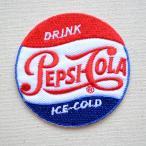 ワッペン ペプシコーラ Pepsi-Cola 名前 作り方 LEO-001