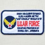 ミリタリーワッペン U.S.Air Force エアフォース アメリカ空軍(レクタングル)