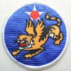 ミリタリーワッペン Flying Tiger タイガー アメリカ空軍(虎/ラウンド)