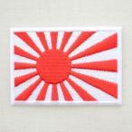 ワッペン 日本国旗(旭日旗) Sサイズ